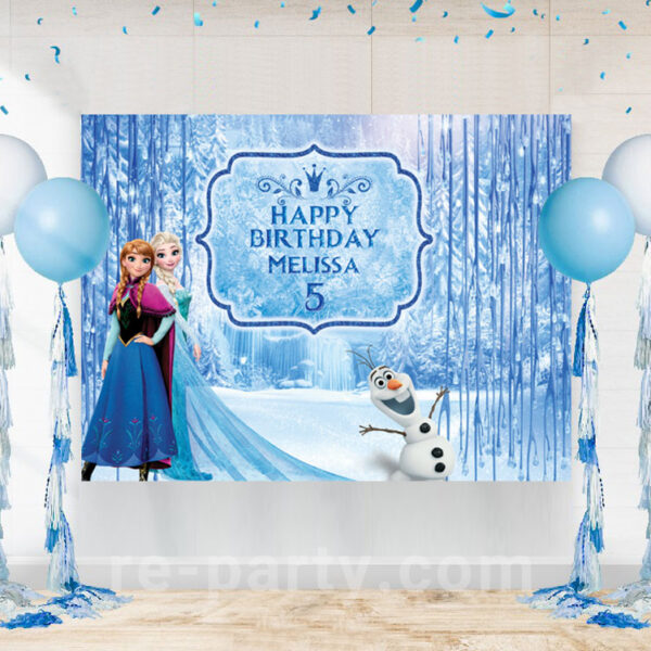 birthday-photo-boot-party-banner-frozen-elsa-and-ana-template
